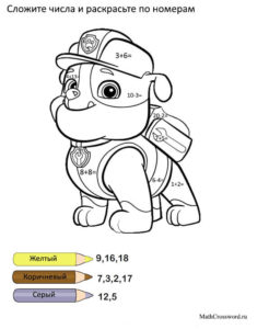 Раскраска - щенячий патруль Крепыш